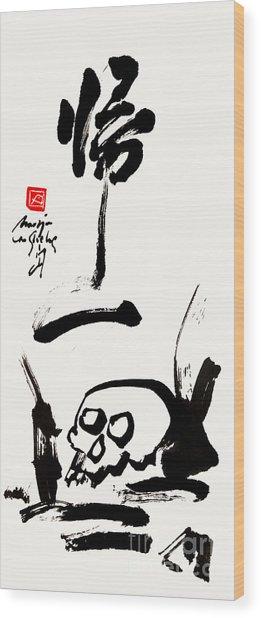Skull With Zen Koan Wood Print by Nadja Van Ghelue