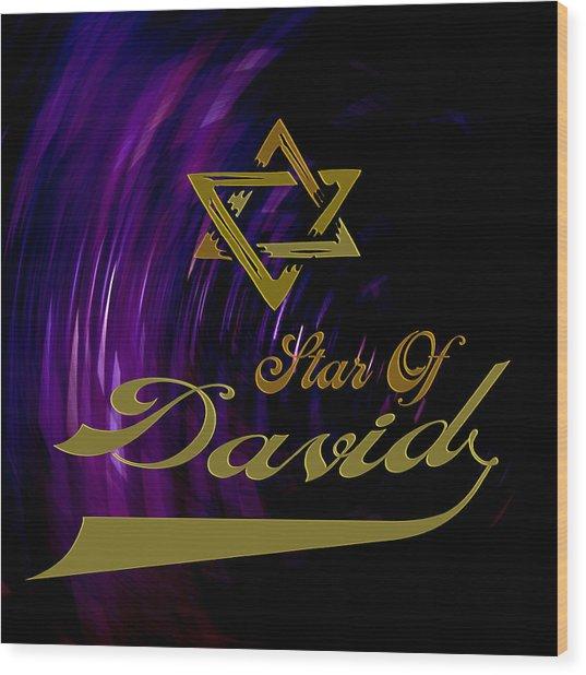 Star Of David Wood Print by Daryl Macintyre