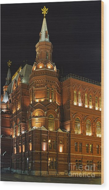 State Historical Museum Moscow Wood Print by Elena Nosyreva