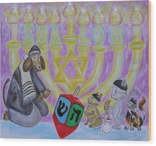 Sweet Shalom Wood Print