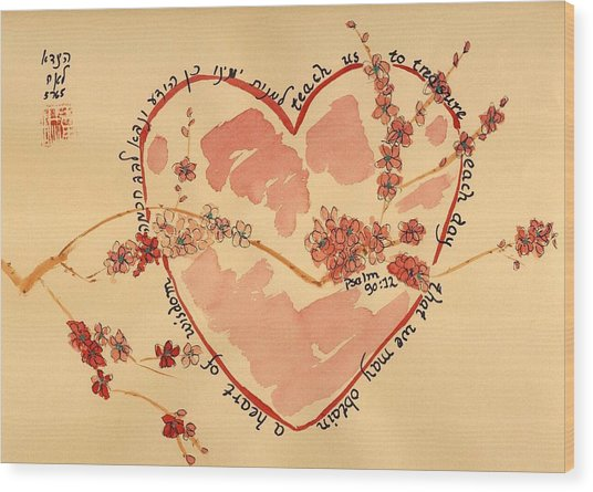 Teach Us - Color Wood Print