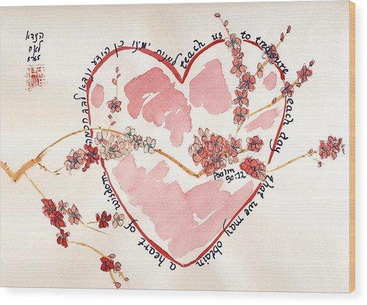 Teach Us - White Wood Print