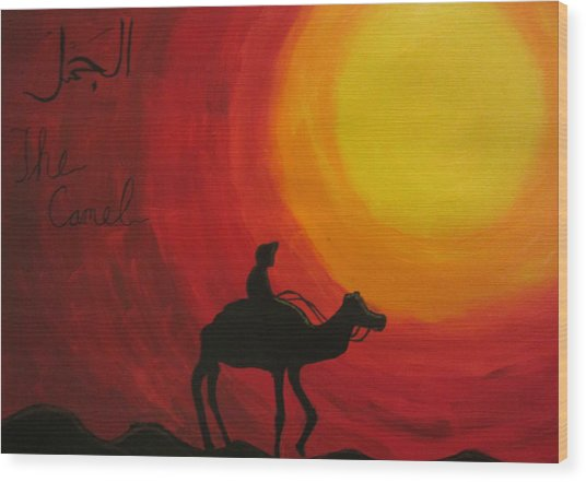 The Camel Wood Print by Haleema Nuredeen