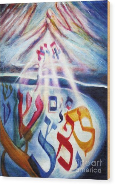 The Descent Of The Letters Wood Print by Yael Avi-Yonah