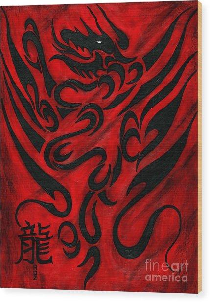 The Dragon Wood Print