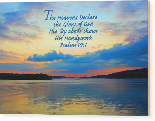 The Glory Of God Wood Print