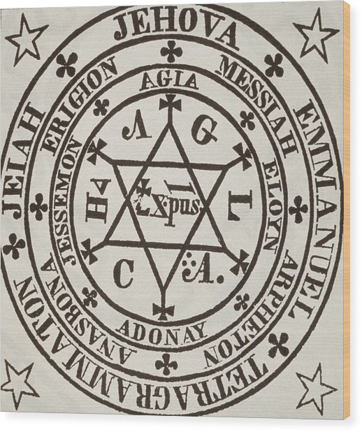 The Great Magic Circle Of Agrippa For The Evocation Of Demons Wood Print