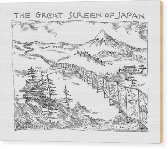 The Great Screen Of Japan Wood Print