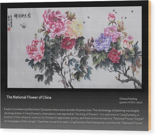 The National Flower Of China Wood Print