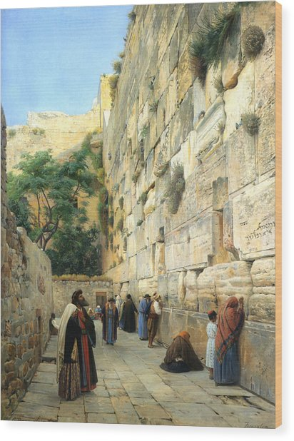 The Wailing Wall Jerusalem Wood Print