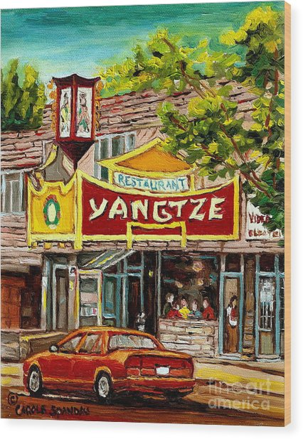 The Yangtze Restaurant On Van Horne Avenue Montreal  Wood Print