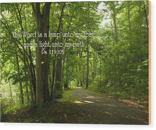Thy Word Is A Lamp Unto My Feet Wood Print