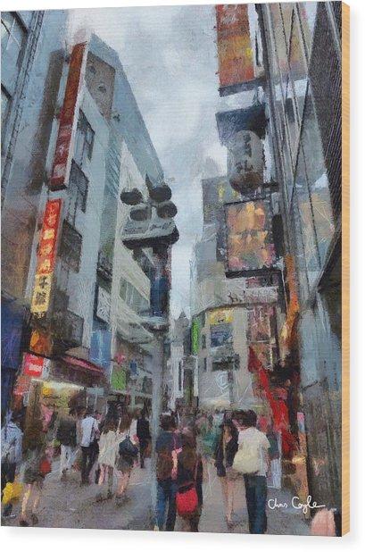Tokyo Street Wood Print by Chris Coyle