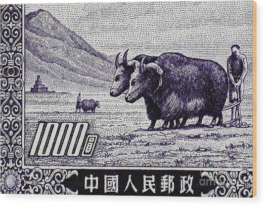 Under The Plough Vintage Postage Stamp Detail Wood Print