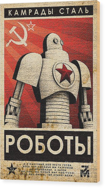 Vintage Russian Robot Poster Wood Print