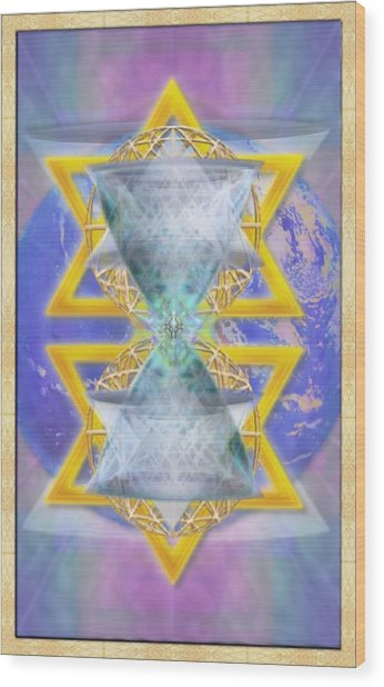 Vortex Chalice Spheres And Star Over Earth Wood Print