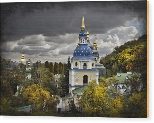 Vydubychi Monastery Wood Print