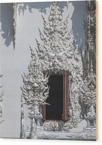 Wat Rong Khun Ubosot Window Dthcr0042 Wood Print
