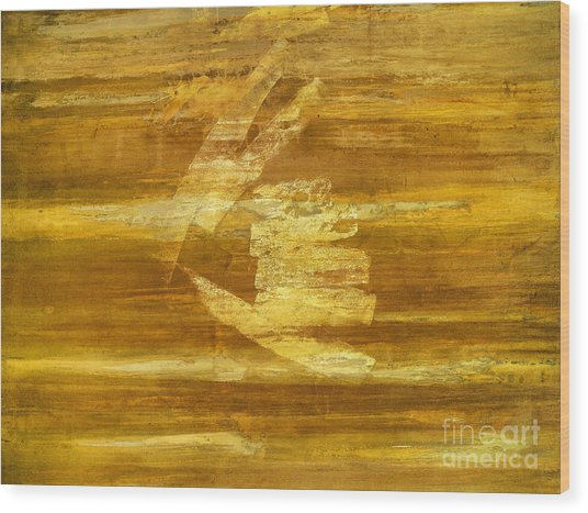 Waterworld #1041 Wood Print