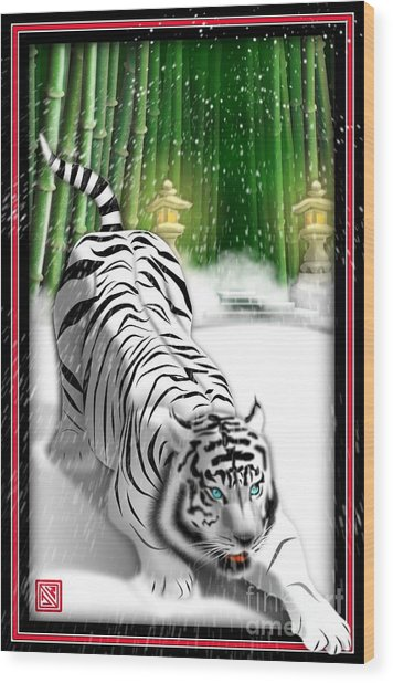 White Tiger Guardian Wood Print