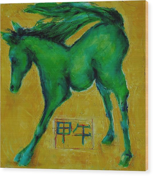 Year Of The Green Horse Wood Print