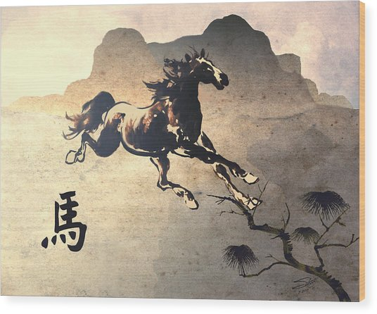 Year Of The Horse Wood Print