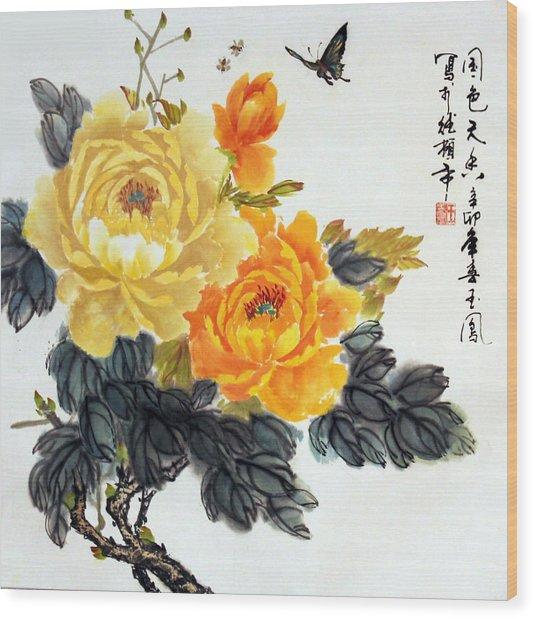 Yellow Peonies Wood Print