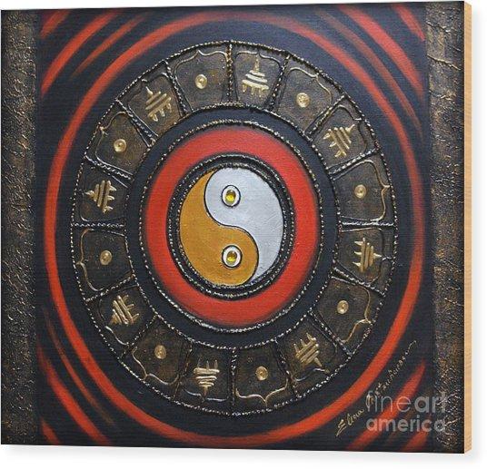 Yin Yang Energy Wood Print