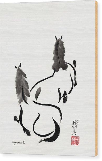 Zen Horses Retired Wood Print