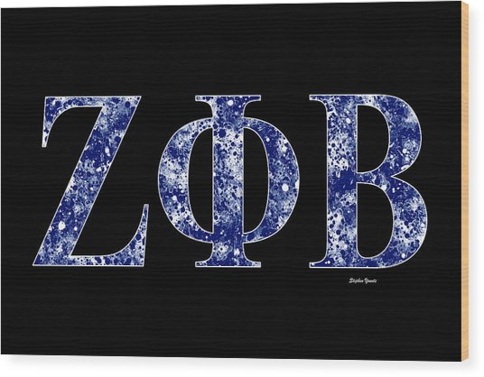 Zeta Phi Beta - Black Wood Print