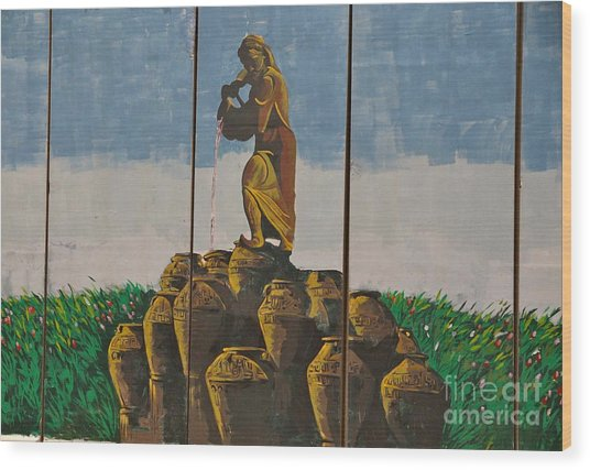 Ali Baba And The Forty Theives Wood Print by Unknown - Iraqi Local National