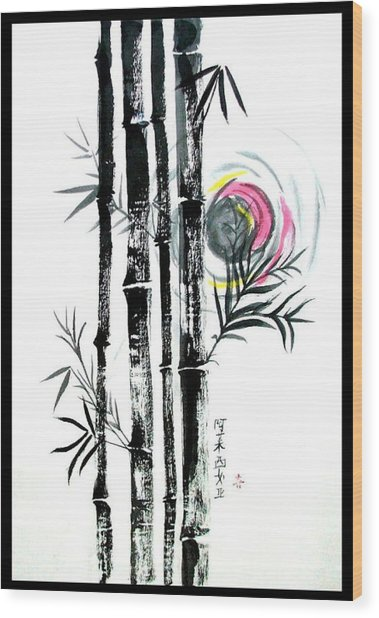 Bamboo Sunset Wood Print