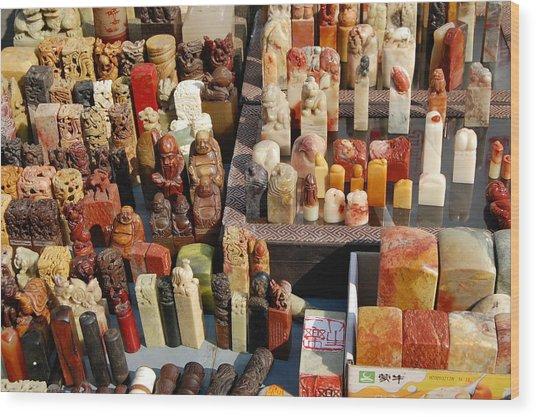 Beijing Buddha Stamps Wood Print