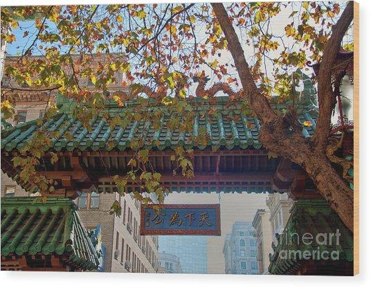China Town San Francisco Wood Print by Loriannah Hespe