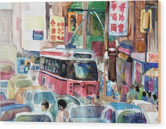 Chinatown Wood Print by Mike N