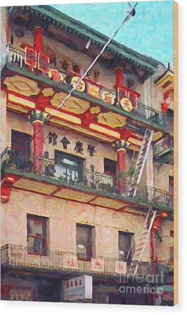 Chinatown Wood Print by Wingsdomain Art and Photography