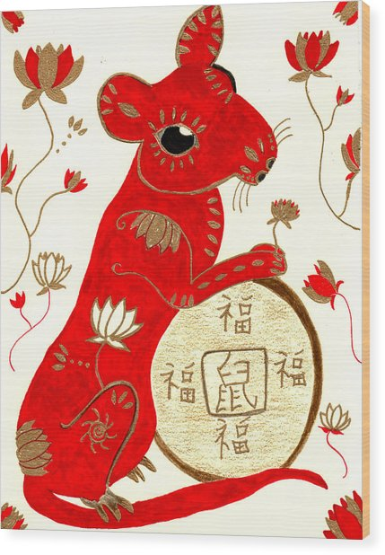 Chinese Year Of The Rat Wood Print