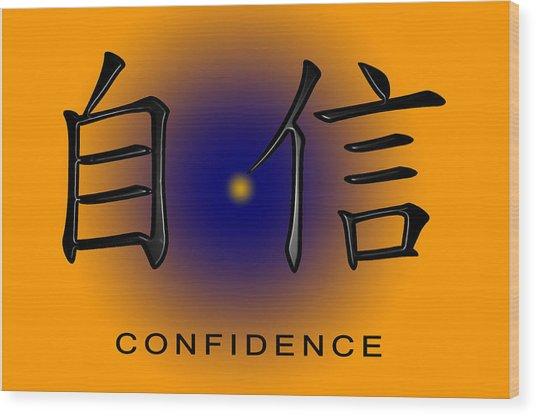 Confidence Wood Print