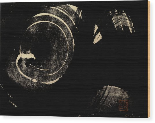 Cosmos Wood Print by Chisho Maas