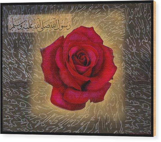 Darood Shareef-2 Wood Print by Seema Sayyidah