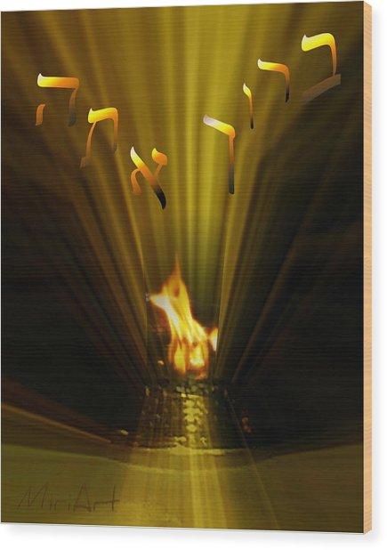 Golden Prayers Wood Print