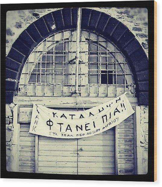 #greece Crisis Wood Print