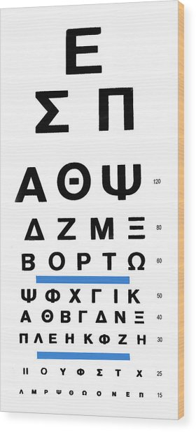 Greek Eye Chart Wood Print