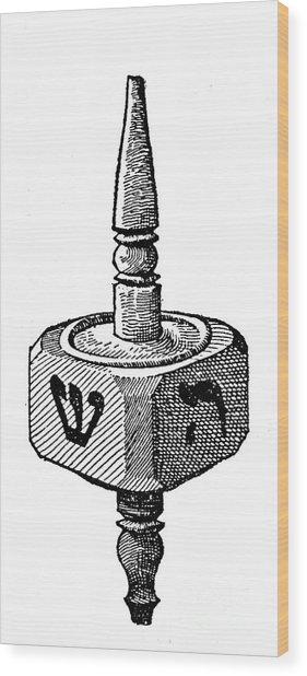 Hannukah: Dreidel Wood Print