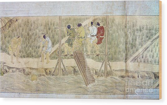 Japan: Irrigation, C1575 Wood Print