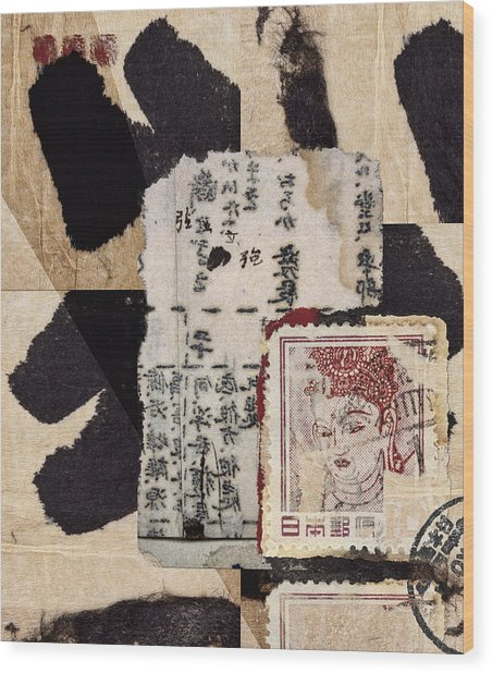 Japanese Papers Wood Print
