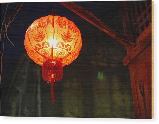 Lamp Wood Print by Kriangkrai Riangngern