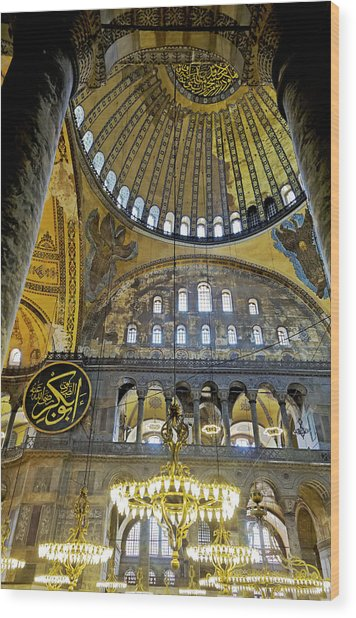Lights chandeliers dome hagia sophia photograph by kantilal patel lights chandeliers dome hagia sophia wood print by kantilal patel aloadofball Images