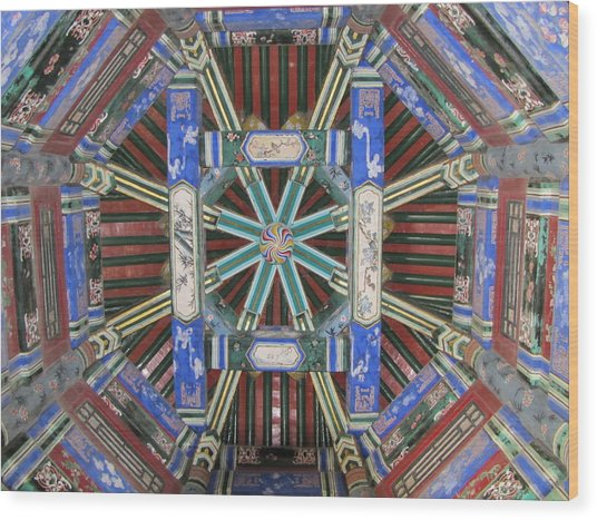 Mandala Wood Print by Kimberley Bennett