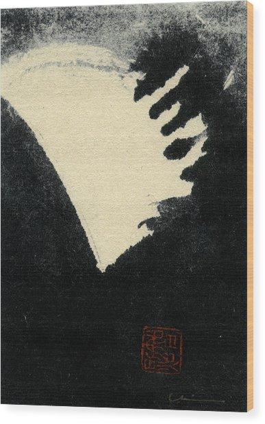 Namu - Hail Wood Print by Chisho Maas